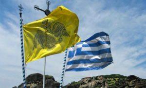 Σύγκρουση και σύνθεση αρχαιοελληνικού πολιτισμού και του Χριστιανισμού