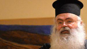 Πάφου Γεώργιος: Οι Τουρκικοί στόχοι στην Κύπρο και το χρέος των Πανελλήνων