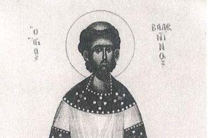 Αγιος Βαλεντίνος και η Ορθοδοξία