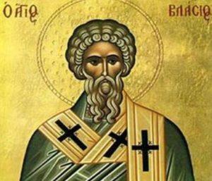 Άγιος Βλάσιος επίσκοπος Σεβαστείας – Γιορτή σήμερα 11 Φεβρουαρίου – Εορτολόγιο