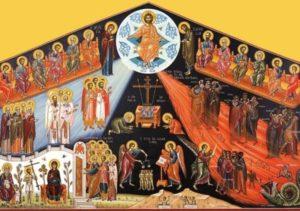 Κυριακή της Απόκρεω: Η κρίση του Κυρίου