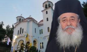 Καμπανάκι από τον Φθιώτιδος: «Καταρρέουν οι Εκκλησιαστικές Σχολές»