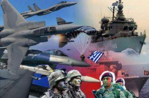 Ελλάδα- Τουρκία: Οι Ενοπλες Δυνάμεις σε αριθμούς και υπεροχή