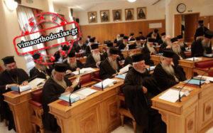 Εμφύλιος στην Εκκλησία: Κληρικοί εναντίον κληρικών!