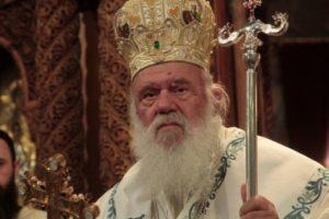 Αγια Κυριακή: Ο Αρχιεπίσκοπος στους εορτασμούς της Πολιούχου της Δημητσάνας