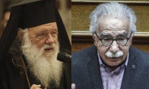 Συνεδριάζει η Κοινή Επιτροπή Πολιτείας – Εκκλησίας Ελλάδος