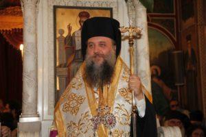 Κηφισίας Κύριλλος: «Μην αποκαθηλώνετε εθνικά και χριστιανικά σύμβολα»