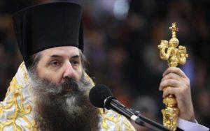 Ο Πειραιώς Σεραφείμ καλεί τον λαό την Κυριακή στο Σύνταγμα για ΜΑΚΕΔΟΝΙΑ