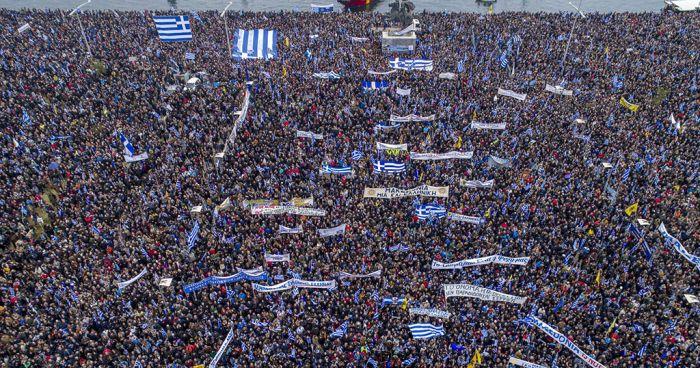Image result for συλλαλητήριο