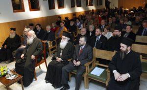 Επιστημονικό Συνέδριο της Εκκλησίας της Ελλάδος για την Ελληνική Επανάσταση