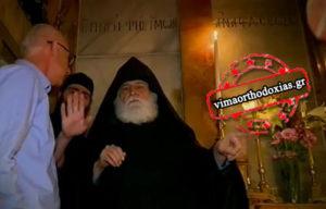 Ιεροσόλυμα: Αρμένιος… ελεεινός Επίσκοπος αμφιβητεί το «θαύμα» του Αγίου Φωτός- Καβγάς με Ελληνορθόδοξο μοναχό