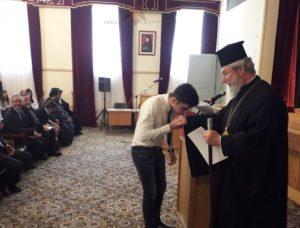 Ο Κύπρου Χρυσόστομος στην τελετή Βράβευσης του 11ου Μαθητικού Διαγωνισμού (ΦΩΤΟ)