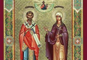 19 Μαρτίου- Γιορτή σήμερα: Των Αγίων Χρυσάνθου και Δαρείας