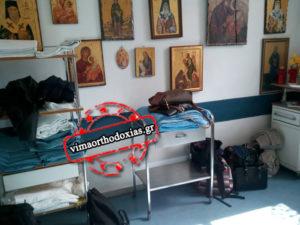 Μετέτρεψαν σε γκαρνταρόμπα το δωμάτιο όπου εκοιμήθη ο Αγιος Νεκτάριος (ΦΩΤΟ)
