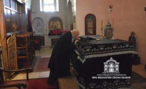 Στη Χάλκη ο Οικουμενικός Πατριάρχης (ΦΩΤΟ)