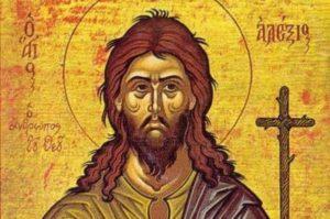 17 Μαρτίου- Γιορτή σήμερα: Του Οσίου Αλεξίου του Ανθρώπου Του Θεού