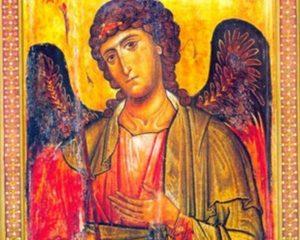 26 Μαρτίου- Γιορτή σήμερα: Της Συνάξεως του Αρχαγγέλου Γαβριήλ