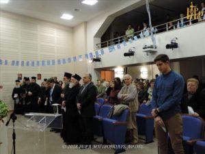 25η Μαρτίου: Εορταστική εκδήλωση στη Μητρόπολη Αρτης (ΦΩΤΟ)