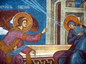 «Εις τον Ευαγγελισμόν της Υπεραγίας Δεσποίνης ημών και Αειπαρθένου Μαρίας»