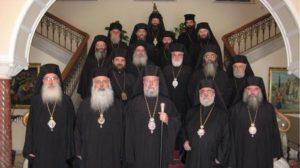 ΚΥΠΡΟΣ : Νόμος η επιχορήγηση της μισθοδοσίας του Κλήρου