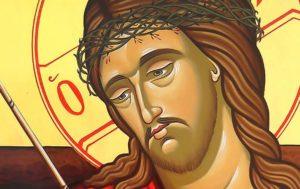 Το παράπονον του Χριστού