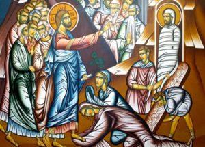 Σάββατο του Λαζάρου: Ο τετραήμερος Λάζαρος
