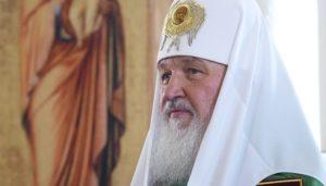 Μόσχας Κύριλλος: «Θα υπάρξουν τρομερές συνέπειες λόγω της απόφασης της Εκκλησίας της Ελλάδος»