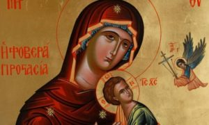 Παναγία Μητέρα μας, σώσε το λαό Σου