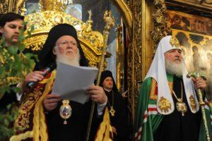 Το Πατριαρχείο Μόσχας σταματά να μνημονεύει τον Οικ.Πατριάρχη Βαρθολομαίο