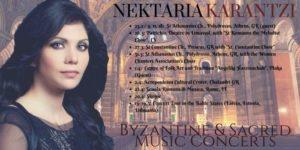 Συναυλίες Ιερής Υμνωδίας με τη Νεκταρία Καραντζή σε Ελλάδα και Εξωτερικό την περίοδο του Πάσχα