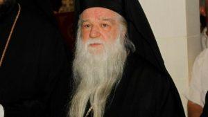 Ο Αμβρόσιος μιλά για το θεϊκό σημάδι στο Αίγιο κι επιτίθεται σε Τσίπρα-Τσακαλώτο