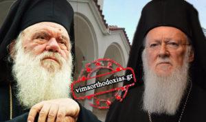 Η Ελλαδική Εκκλησία κι οι υπόλοιπες Εκκλησίες τι… λένε για το Ουκρανικό;