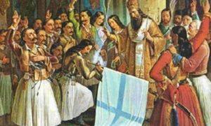 25 Μαρτίου: Η Επανάσταση για την Αγία Πίστη του Χριστού