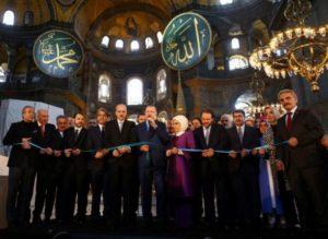 ΟΧΙ Ερντογάν στην μετατροπή της Αγιάς Σοφιάς σε τζαμί