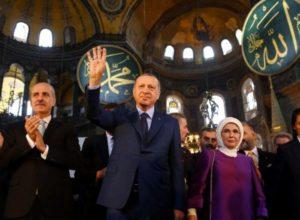 Στα χέρια του Ερντογάν η Αγιά Σοφιά – Θα τη μετατρέψει σε τζαμί;