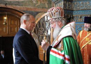 Πατριαρχείο Μόσχας για την Δύση: «Μας δαιμονοποιούν»