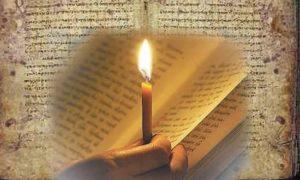 Προσευχή: Από τον άγιο Ιωάννη της Κλίμακος ως τον άγιο Παΐσιο τον Αγιορείτη