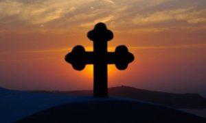 Ολα στην Εκκλησία σφραγίζονται από τον Σταυρό