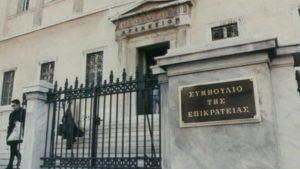Νέο «χαστούκι» από το ΣτΕ: Αντισυνταγματικές οι αλλαγές Φίλη στα Θρησκευτικά