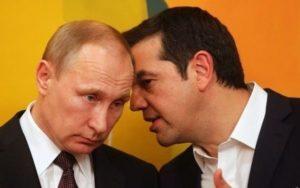 Ελλάδα-Τουρκία-Ρωσία: Ο Πούτιν κάλεσε τον Τσίπρα στη Μόσχα