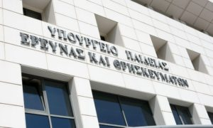 Μετεγγραφές φοιτητών 2019 live αποτελέσματα στο transfer.it.minedu.gov.gr