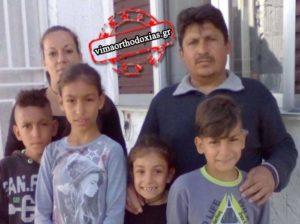Απορη οικογένεια με 4 παιδιά χωρίς επίδομα Αλληλεγγύης- Στηρίξτε τα ελληνόπουλα