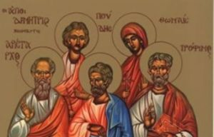 14 Απριλίου: Εορτή του Αγίου Αριστάρχου και των συν αυτώ Μαρτυρησάντων