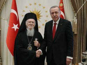 Σε εξέλιξη η συνάντηση Βαρθολομαίου-Ερντογάν – Η πρώτη φωτογραφία
