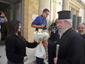 Ο Κύπρου Χρυσόστομος στη τελετή βράβευσης του διαγωνισμού συγγραφής δοκιμίου για τον Λουκή Ακρίτα