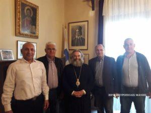 Αντιπροσωπεία της Ε.Π.Σ. Λακωνίας στον Μάνης Χρυσόστομο (ΦΩΤΟ)