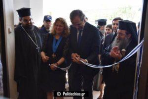 Παρουσία του Αντώνη Σαμαρά τα εγκαίνια της βιβλιοθήκης της Ι.Μ. Χίου (ΒΙΝΤΕΟ & ΦΩΤΟ)