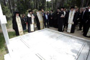 Τρισάγιο στους βασιλικούς τάφους στο Τατόι από τον Αρχιεπίσκοπο και τη Σύνοδο (ΦΩΤΟ)
