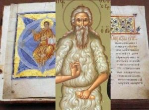 20 Απριλίου: Εορτή του Οσίου Θεοδώρου του Τριχινά
