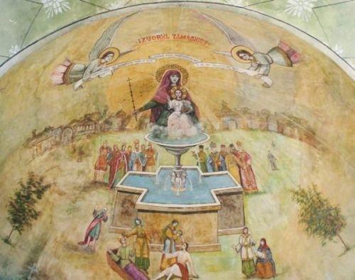 Αποτέλεσμα εικόνας για ζωοδοχος πηγη προφητεια